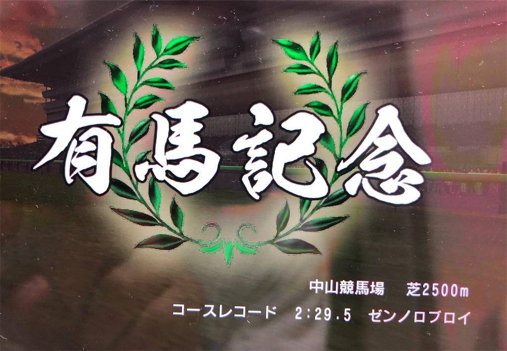 f:id:yuukirena1824:20200721003036j:image