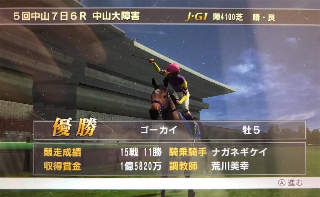 f:id:yuukirena1824:20200721003048j:image
