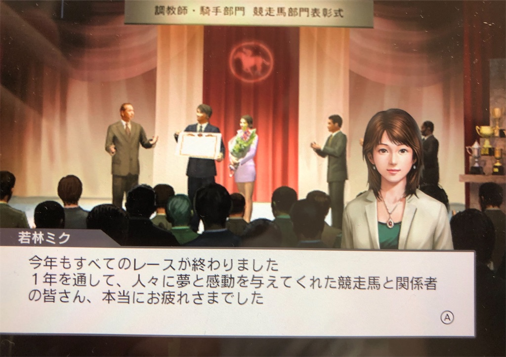 f:id:yuukirena1824:20200721003102j:image