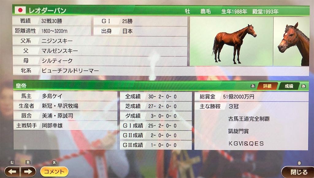 f:id:yuukirena1824:20200722002718j:image