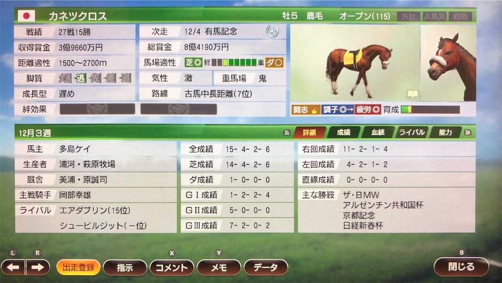 f:id:yuukirena1824:20200722002733j:image