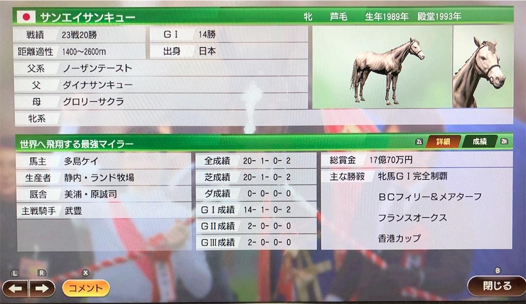 f:id:yuukirena1824:20200722002757j:image