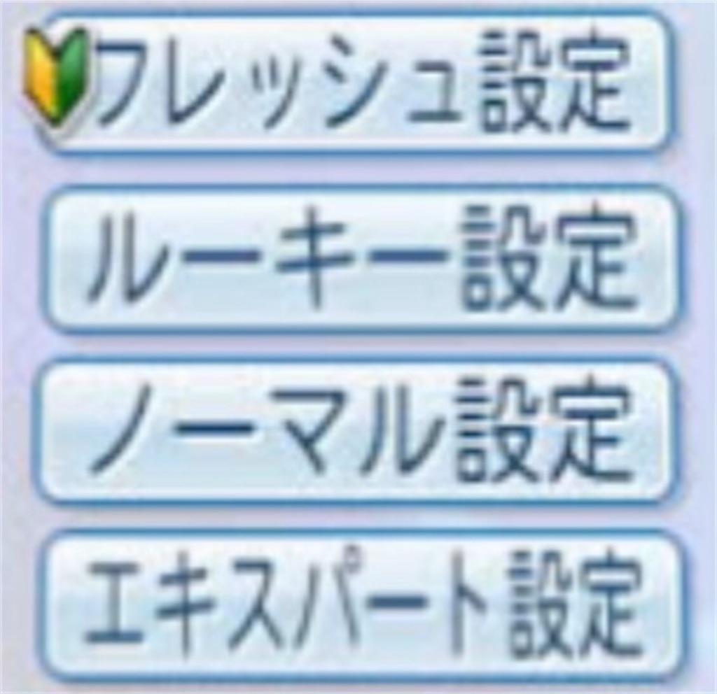 f:id:yuukirena1824:20200727011536j:image