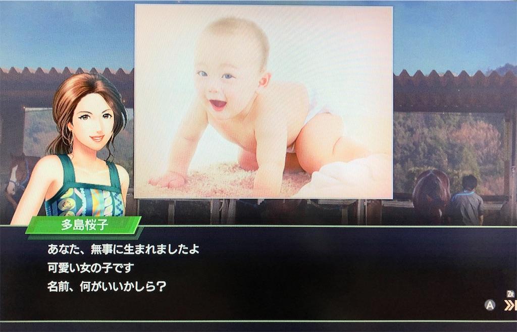 f:id:yuukirena1824:20200728010352j:image