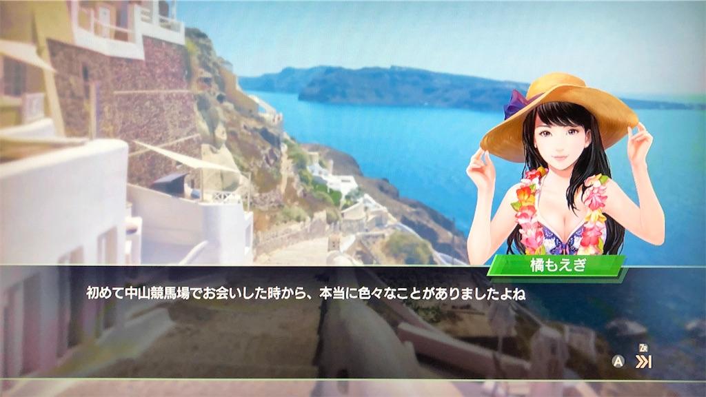 f:id:yuukirena1824:20200728010356j:image
