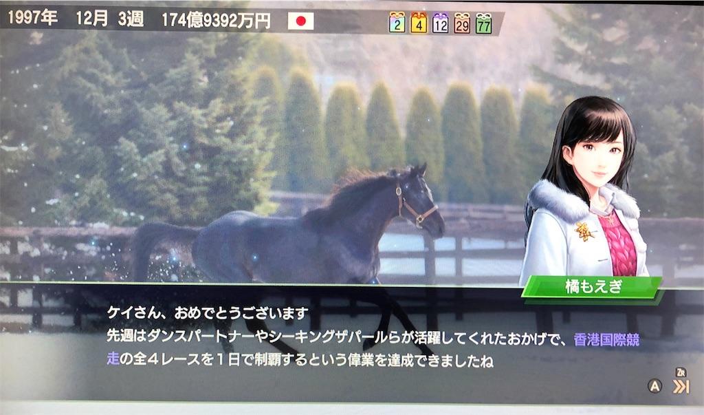 f:id:yuukirena1824:20200728010411j:image