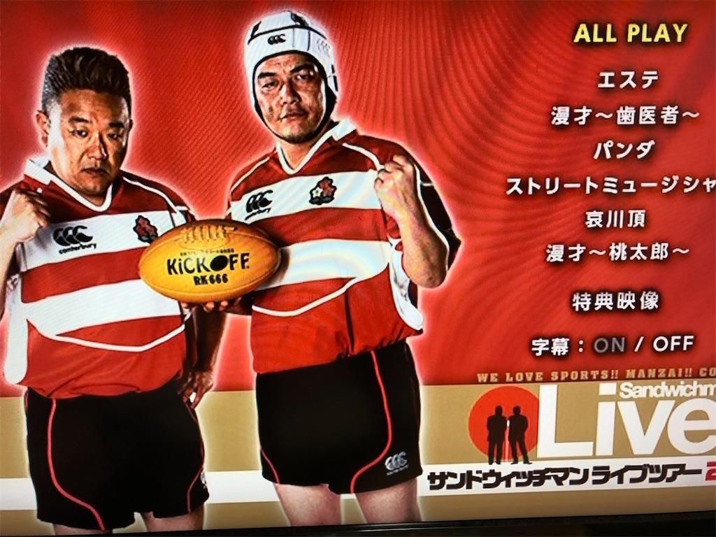 f:id:yuukirena1824:20200730000430j:image