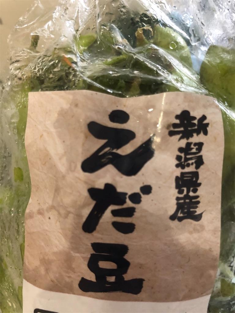 f:id:yuukirena1824:20200803004036j:image