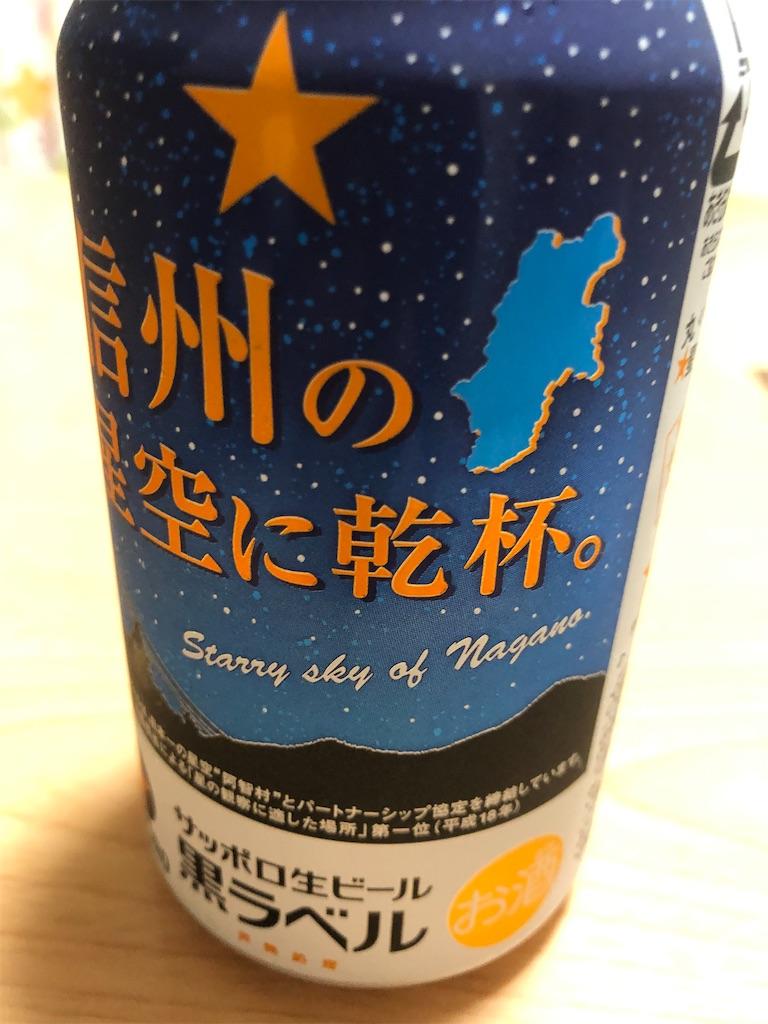 f:id:yuukirena1824:20200828002332j:image