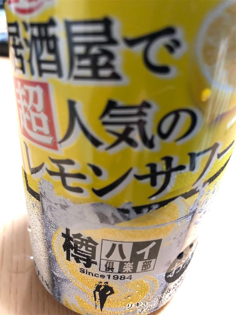 f:id:yuukirena1824:20200903223746j:image