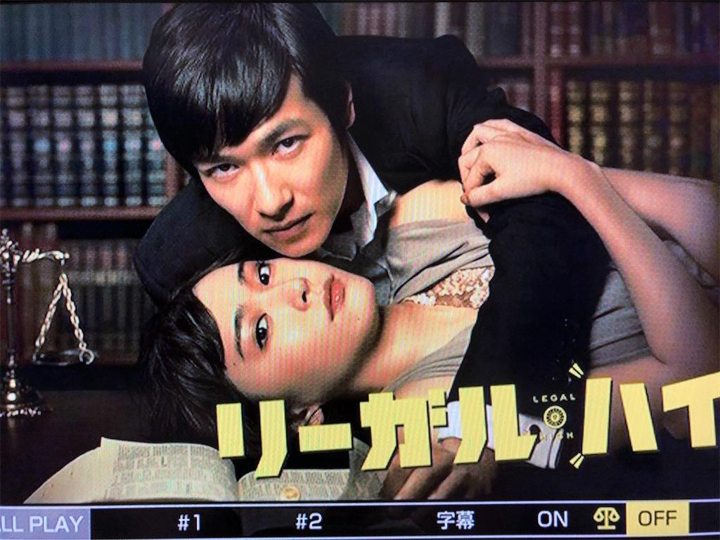 f:id:yuukirena1824:20200904234401j:image