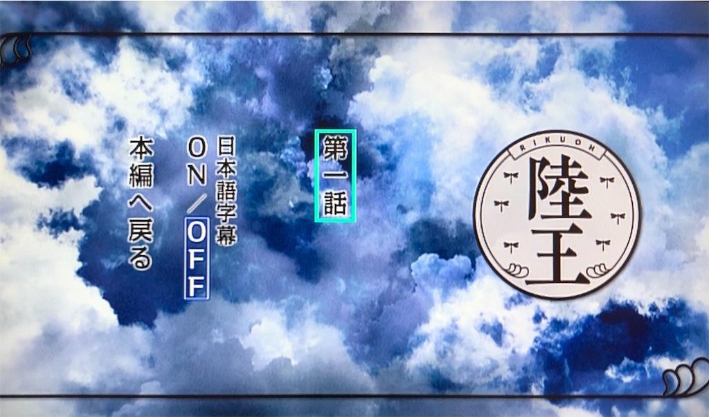f:id:yuukirena1824:20200918015014j:image