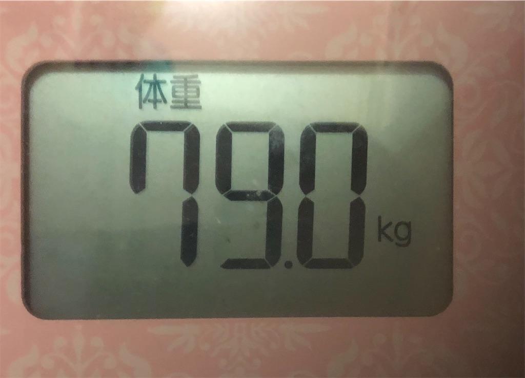 f:id:yuukirena1824:20200928233930j:image