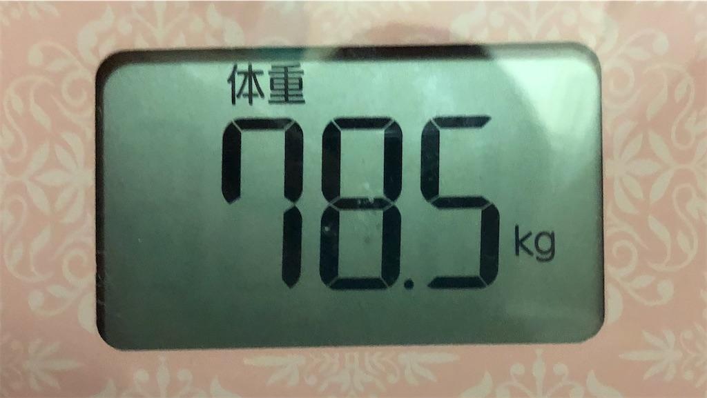 f:id:yuukirena1824:20201005222901j:image