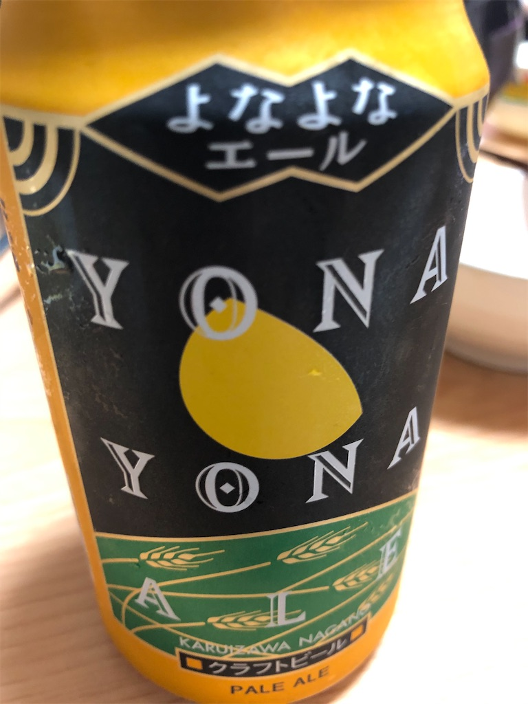 f:id:yuukirena1824:20201005223511j:image