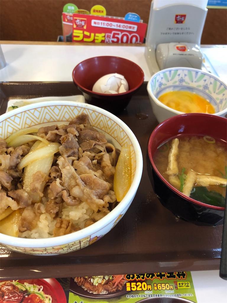 f:id:yuukirena1824:20201007014105j:image