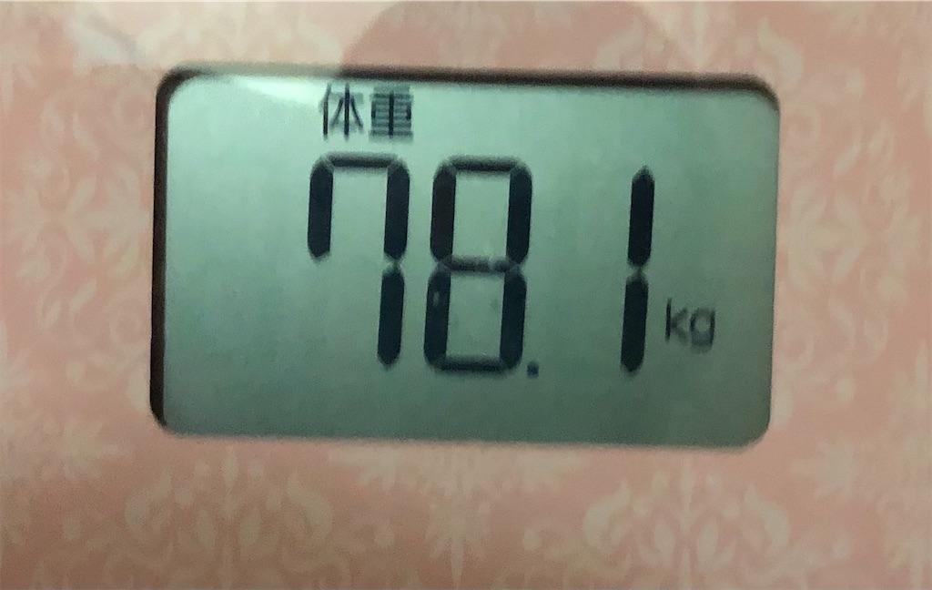 f:id:yuukirena1824:20201007204117j:image