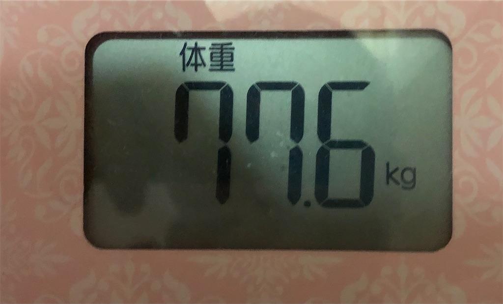 f:id:yuukirena1824:20201008231759j:image