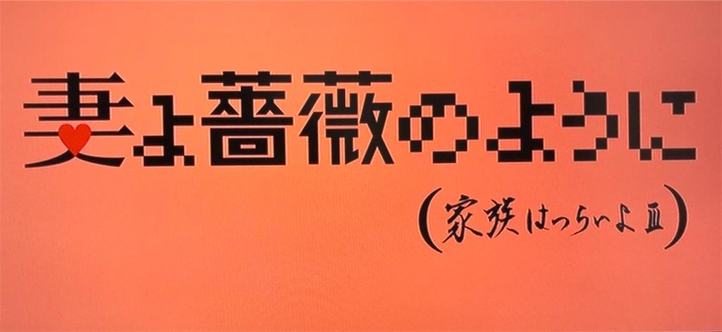 f:id:yuukirena1824:20201008232231j:image