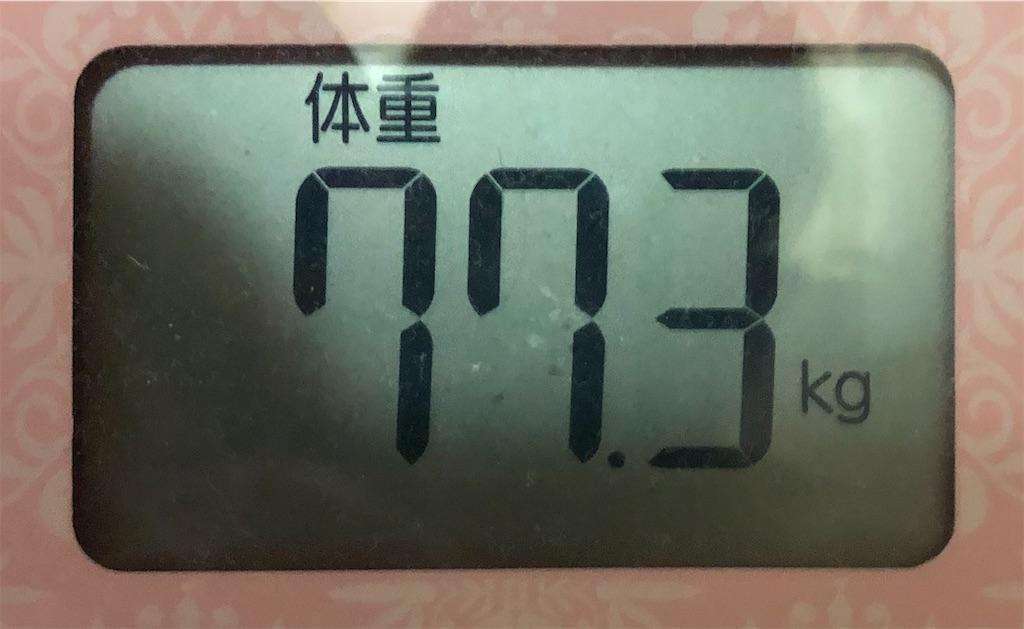 f:id:yuukirena1824:20201009212904j:image