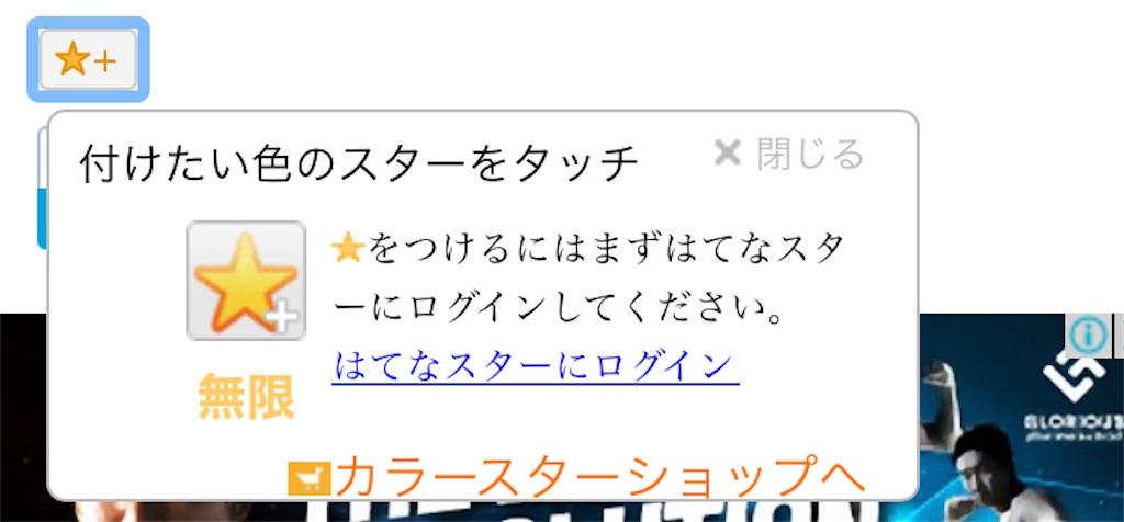 f:id:yuukirena1824:20201010003937j:image