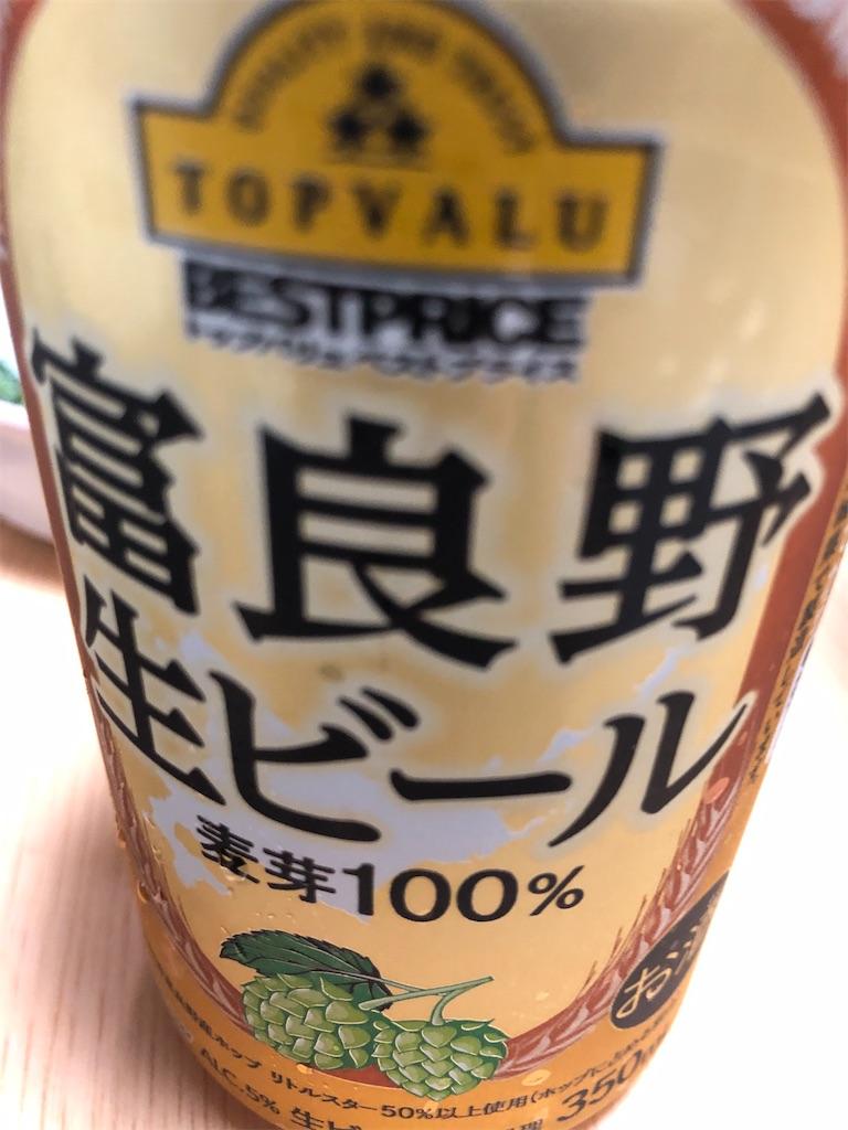f:id:yuukirena1824:20201011201307j:image