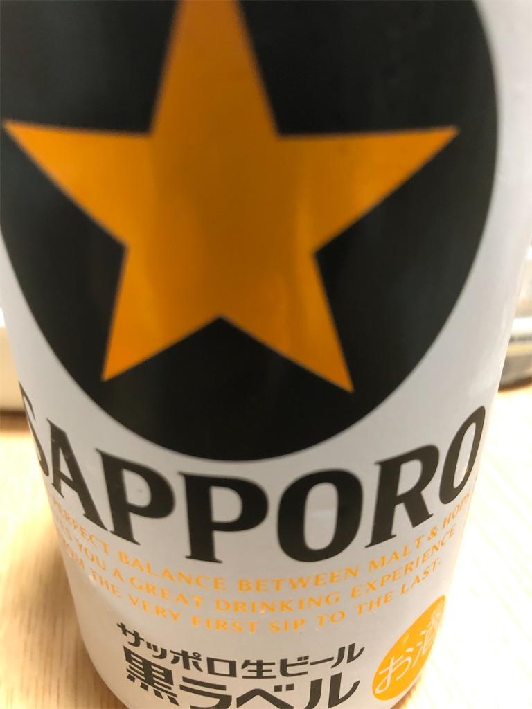 f:id:yuukirena1824:20201011201310j:image
