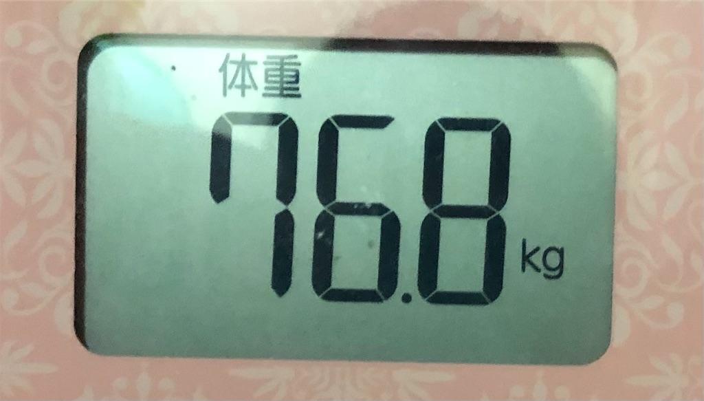 f:id:yuukirena1824:20201013002109j:image
