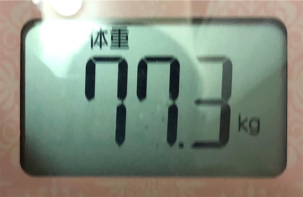 f:id:yuukirena1824:20201015020408j:image