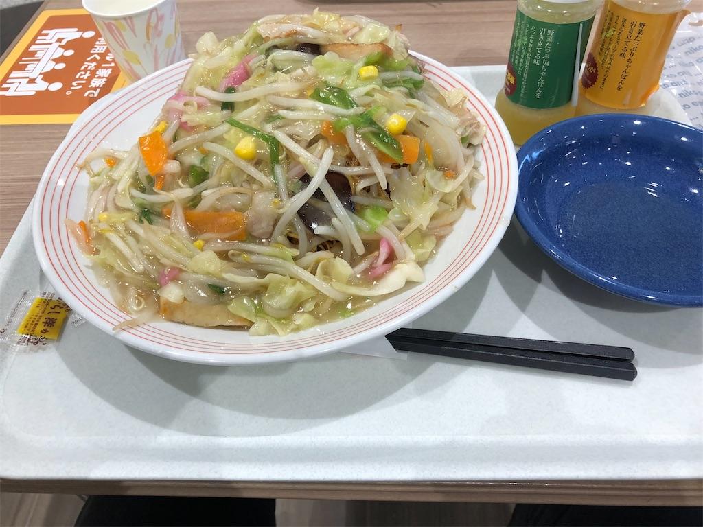 f:id:yuukirena1824:20201015215719j:image
