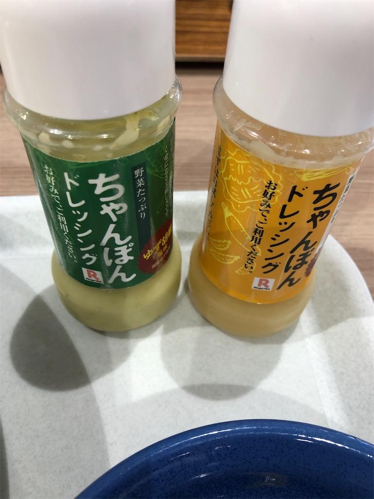 f:id:yuukirena1824:20201015215734j:image