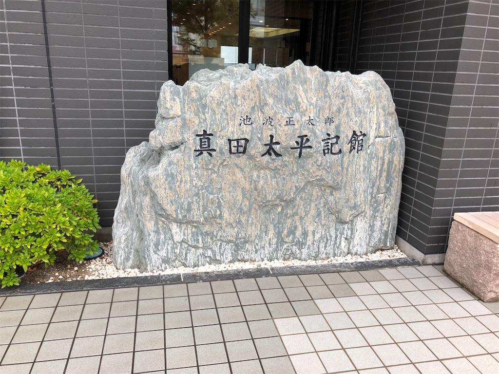 f:id:yuukirena1824:20201017210019j:image