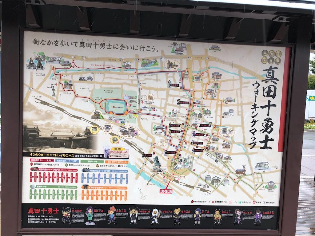 f:id:yuukirena1824:20201017210031j:image