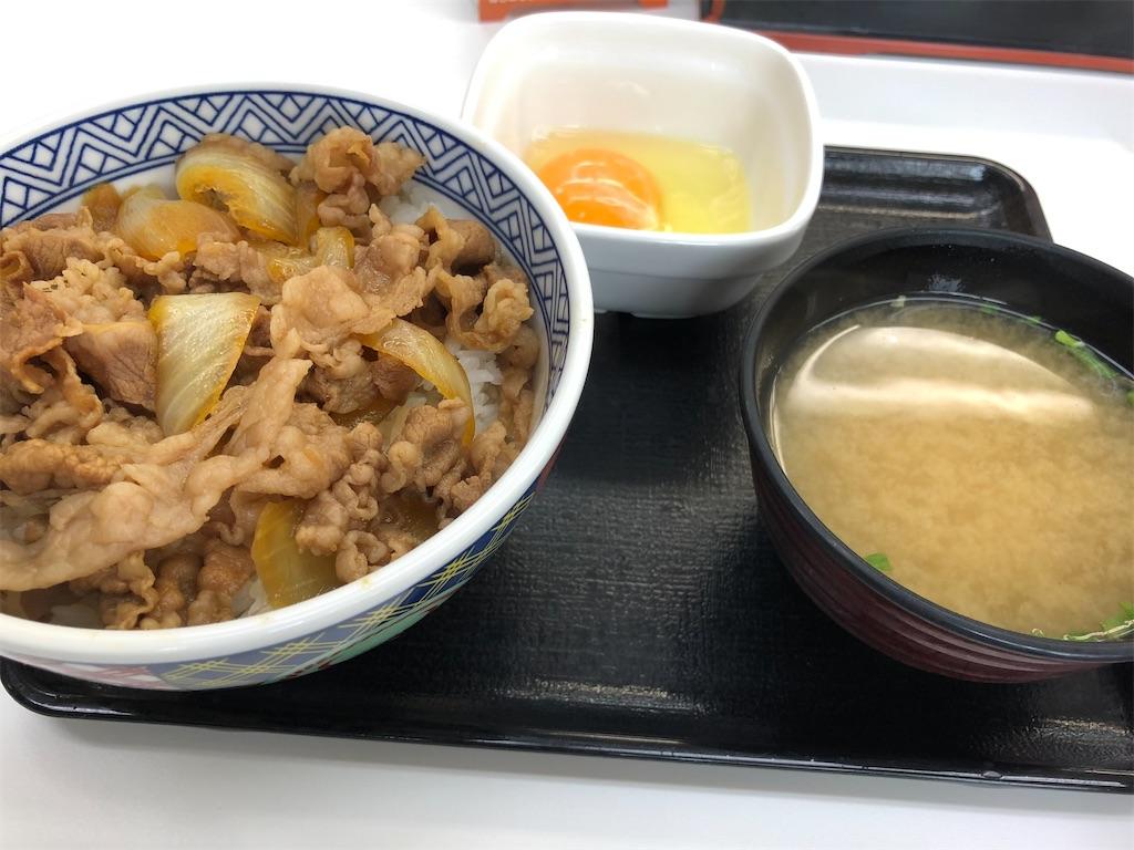 f:id:yuukirena1824:20201022225012j:image