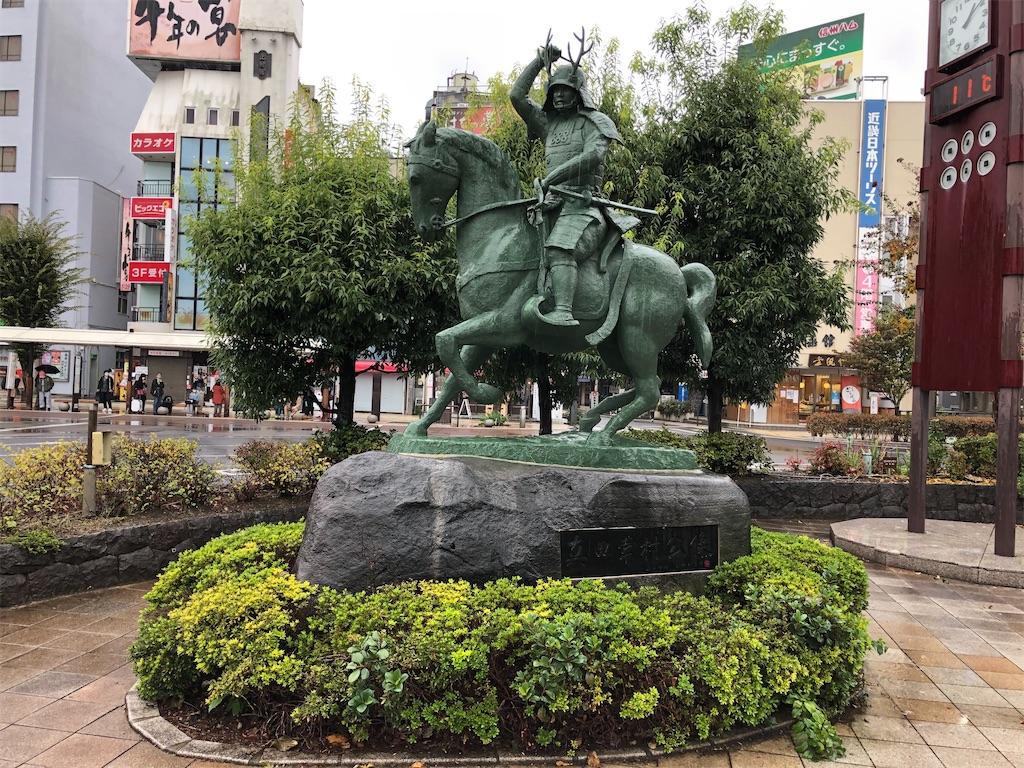 f:id:yuukirena1824:20201022230319j:image