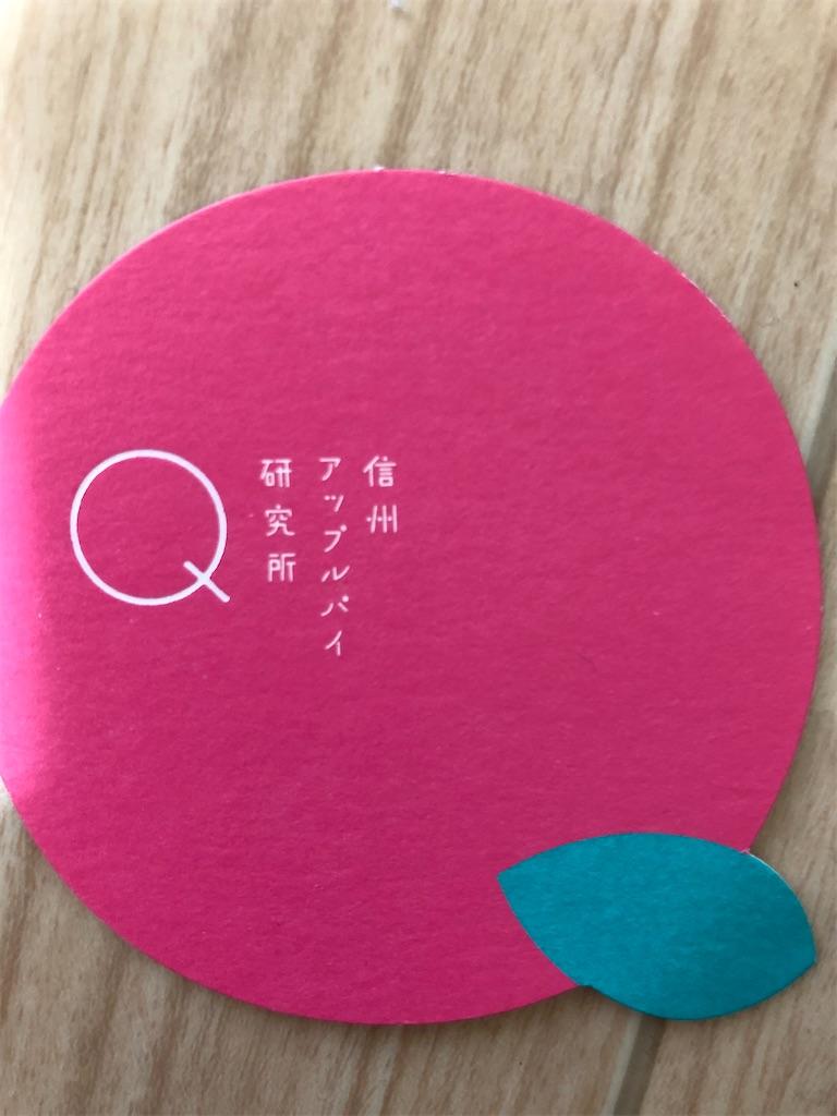 f:id:yuukirena1824:20201022230400j:image