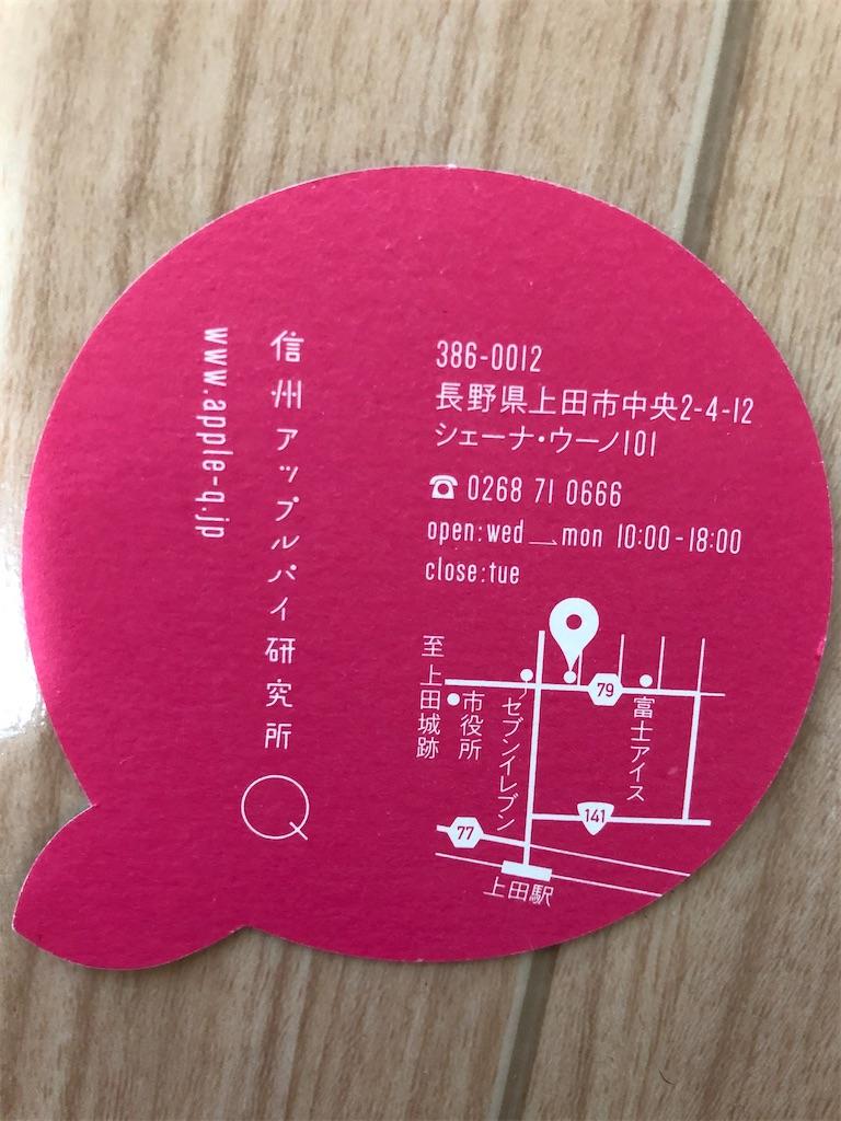 f:id:yuukirena1824:20201022230416j:image