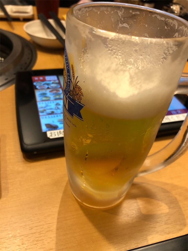 f:id:yuukirena1824:20201024005357j:image