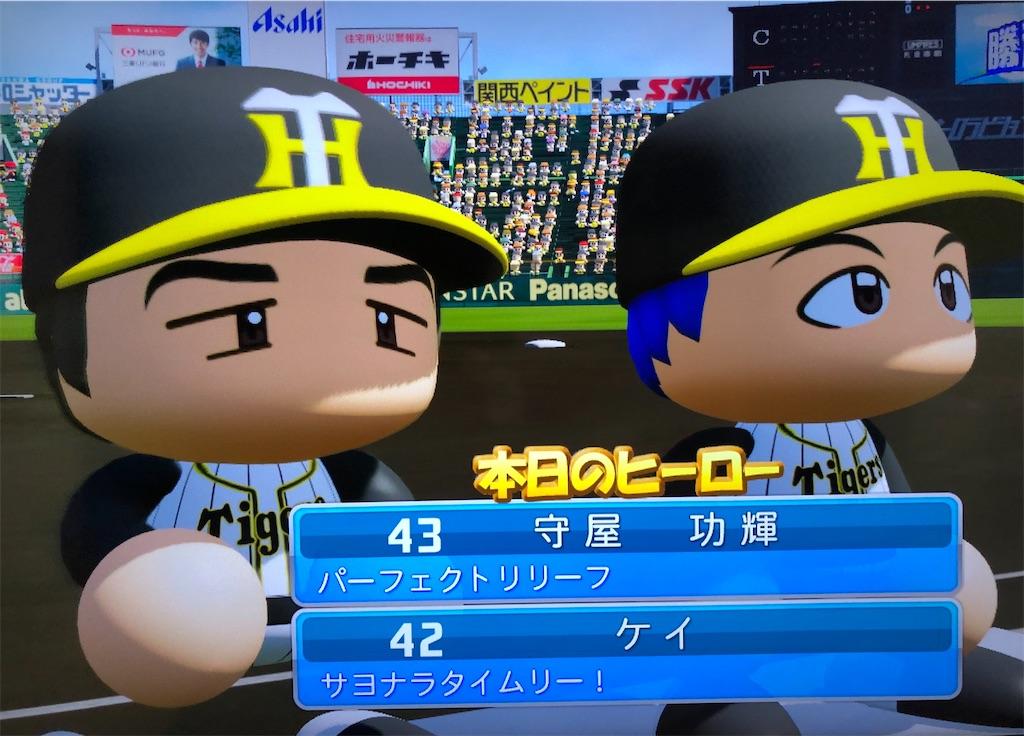 f:id:yuukirena1824:20201027001621j:image