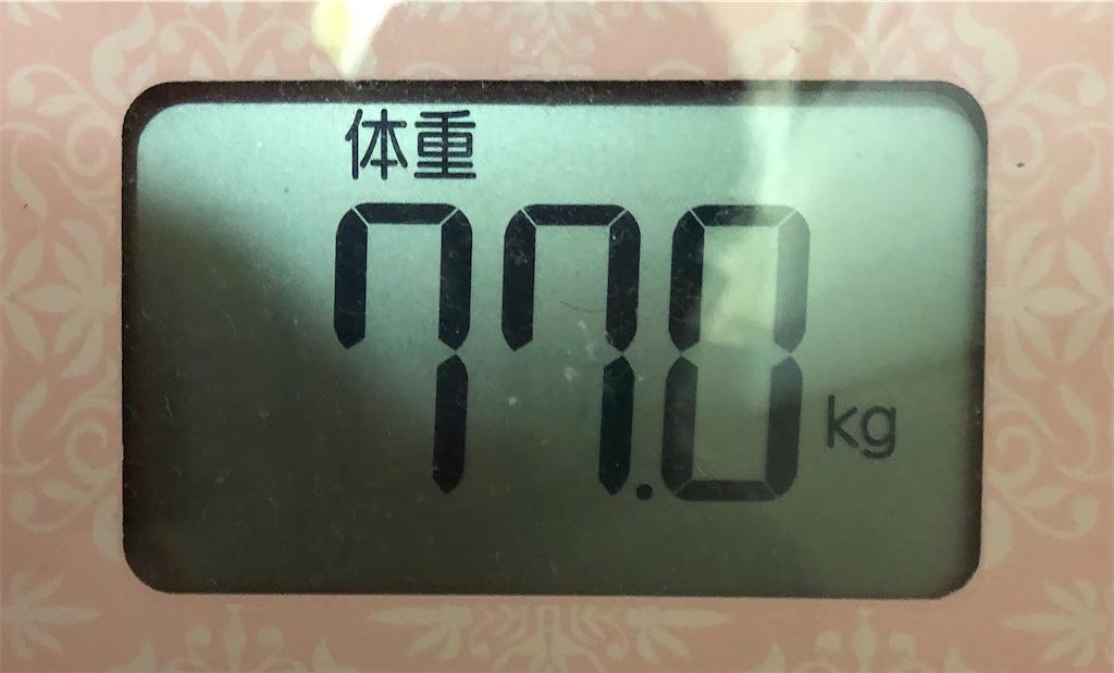 f:id:yuukirena1824:20201027233131j:image
