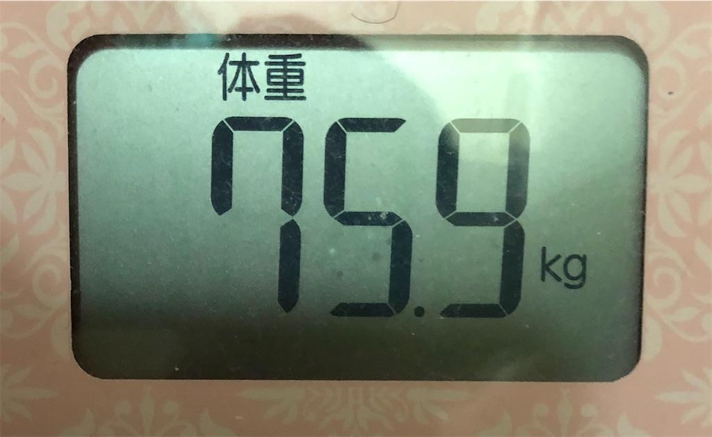 f:id:yuukirena1824:20201030230229j:image
