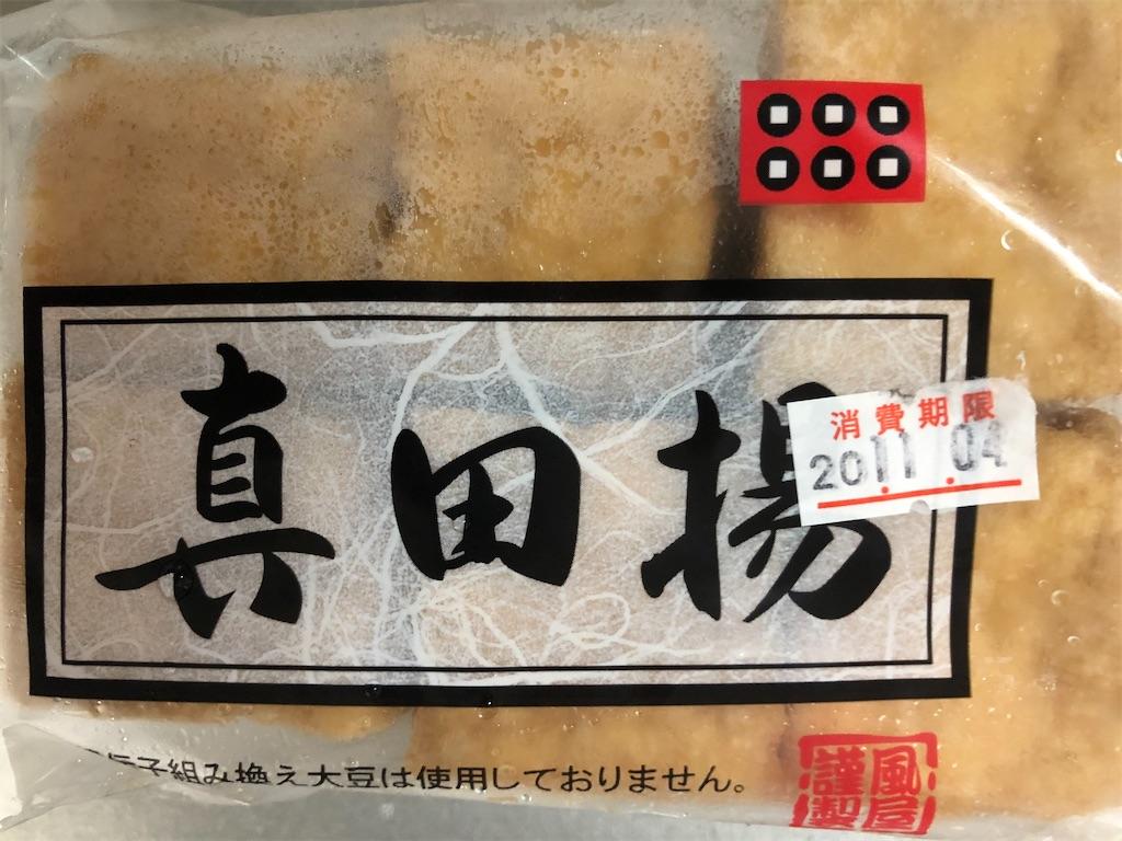 f:id:yuukirena1824:20201102171135j:image