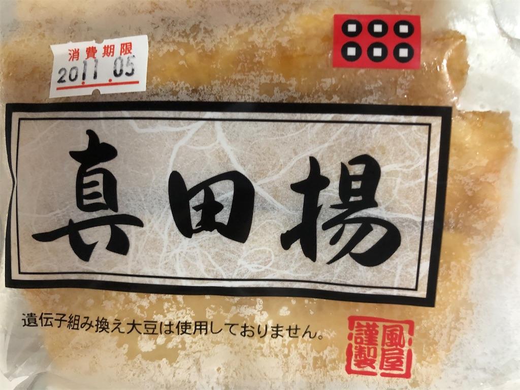 f:id:yuukirena1824:20201102171138j:image