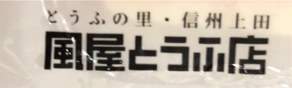 f:id:yuukirena1824:20201102171143j:image