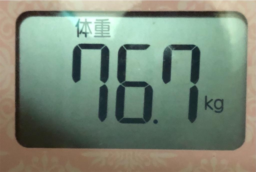 f:id:yuukirena1824:20201104230349j:image