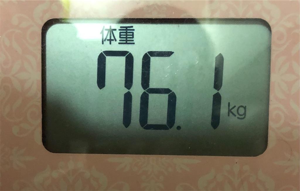 f:id:yuukirena1824:20201105215003j:image