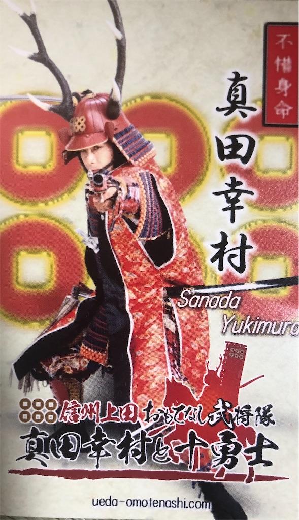 f:id:yuukirena1824:20201109213911j:image
