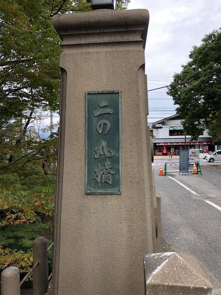 f:id:yuukirena1824:20201109214244j:image