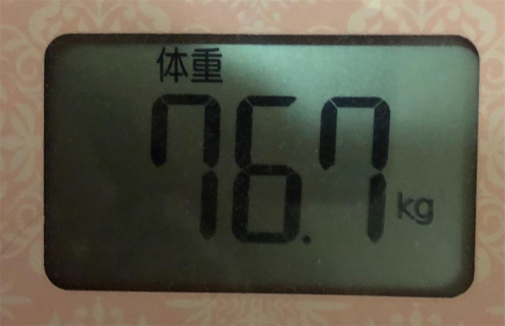 f:id:yuukirena1824:20201110215703j:image