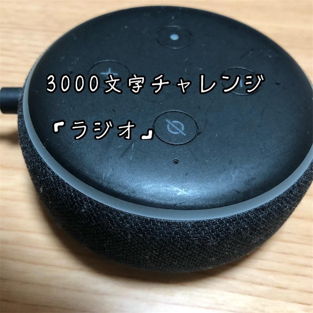 f:id:yuukirena1824:20201111010209j:image